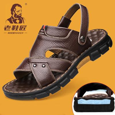 老鞋匠凉鞋男士2021新款真皮休闲沙滩鞋夏季透气外穿两用凉拖鞋男