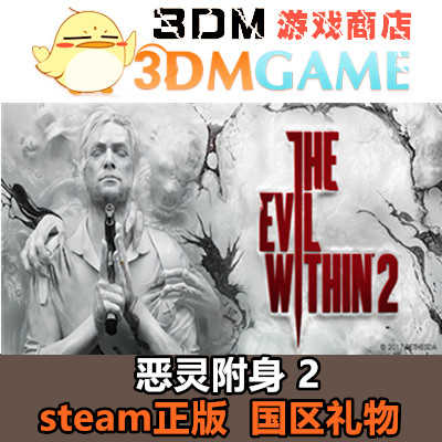 PC genuine Steam The Evil Within 2 evil spirit possessed 2 country  activation KEY