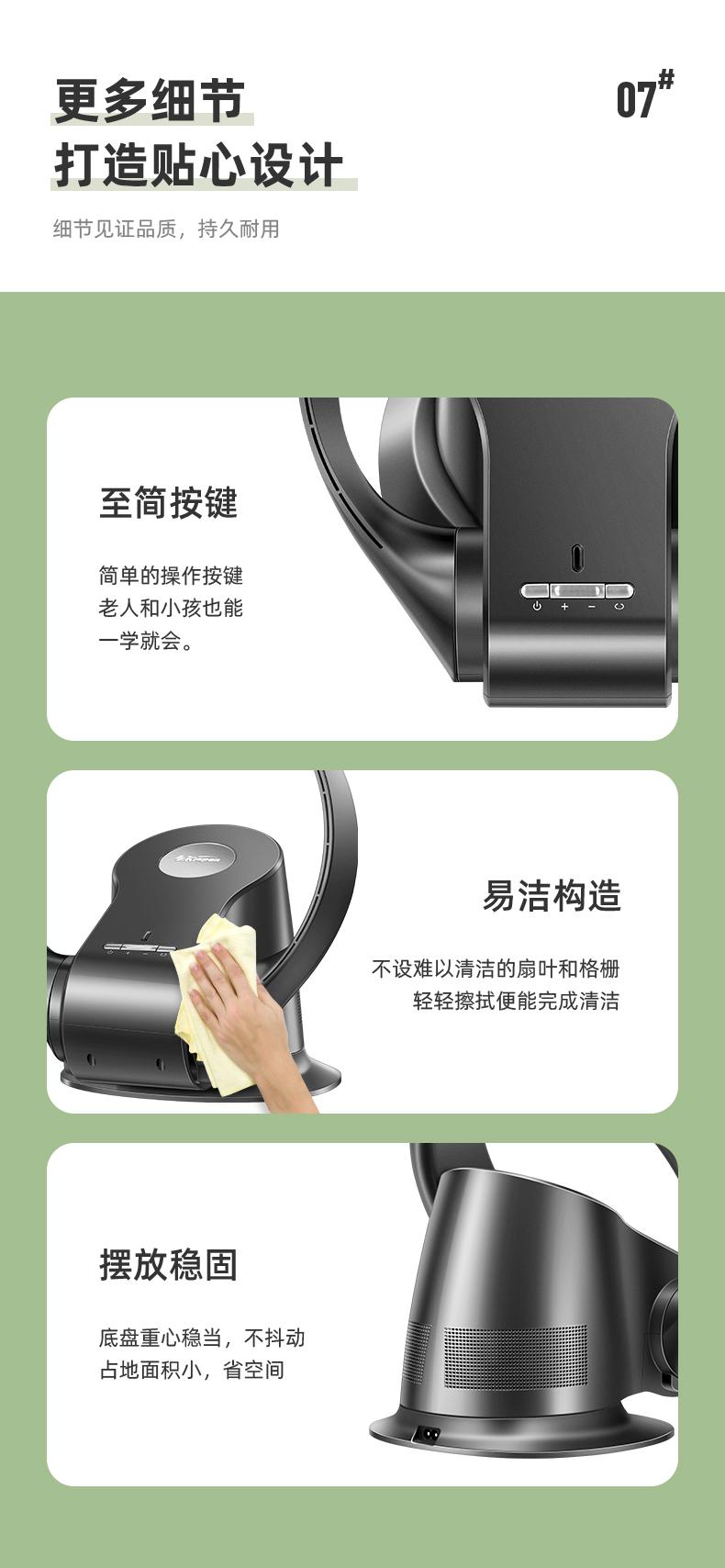 无叶风扇挂壁式新款电风扇摇头家用无扇叶电风扇遥控臺式风扇详细照片