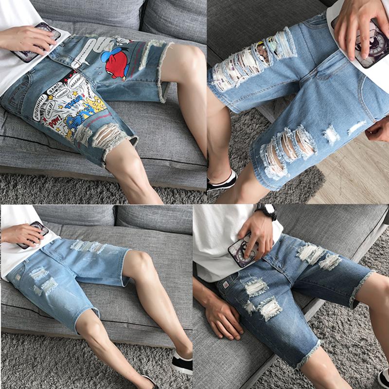 夏季五分潮流短裤男破洞修身韩版牛仔薄款百搭5分中裤青少年学生