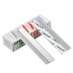 【珀蕾】日本进口修眉刀50个+赠刀架