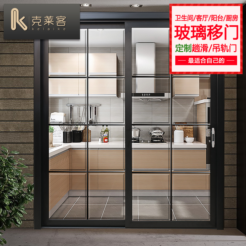 Kitchen sliding door glass moving doors custom-made titanium aluminum magnesium alloy living room balcony & USD 55.71] Kitchen sliding door glass moving doors custom-made ...