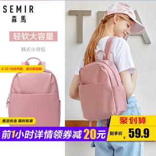 Semir рюкзак женщина департамент университет сырье корейский случайный институт ветер нейлон немного назад пакет женщина путешествие портфель простой, цена 983 руб