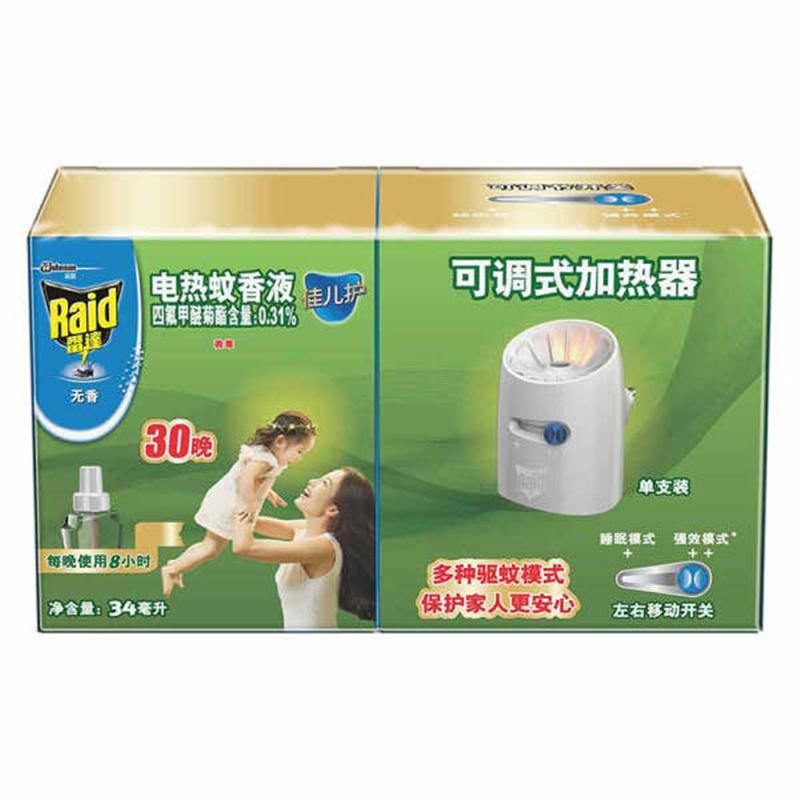 雷达电热蚊香液驱蚊6液1器