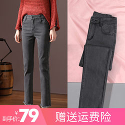 Black jeans women's straight tube, high waist, loose and thin, autumn and winter 2020 new smoke grey pipe flared pants
