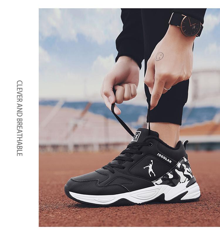 乔丹格兰品牌断码冬季加绒运动鞋男鞋高筒雪地靴大尺码保暖棉鞋详细照片