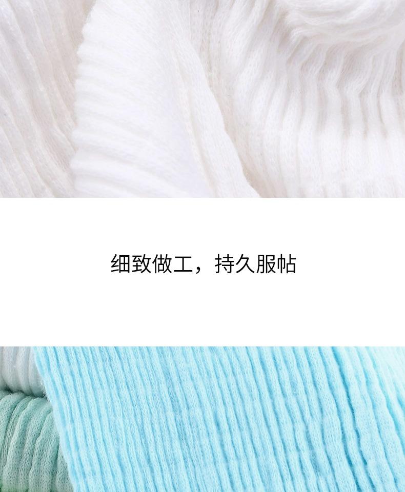 【3条装】纯棉婴儿护肚围护肚脐神器 10