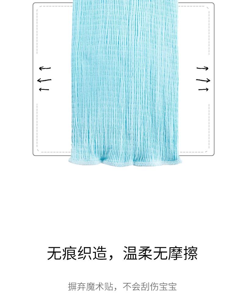 【3条装】纯棉婴儿护肚围护肚脐神器 6