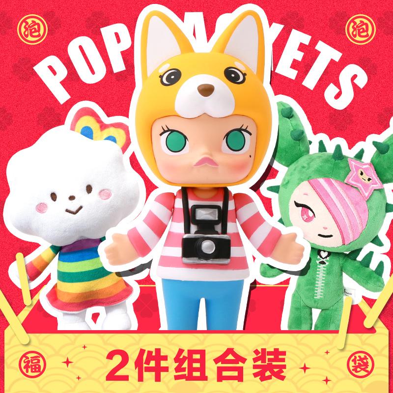 POPMART пузырь частица для женского имени специальный Molly лотерейный мешок слепой коробка смешанный анимация периферия девочки подруга день рождения подарок