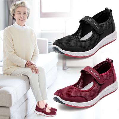 电视同款中老年健步鞋夏款妈妈鞋女鞋