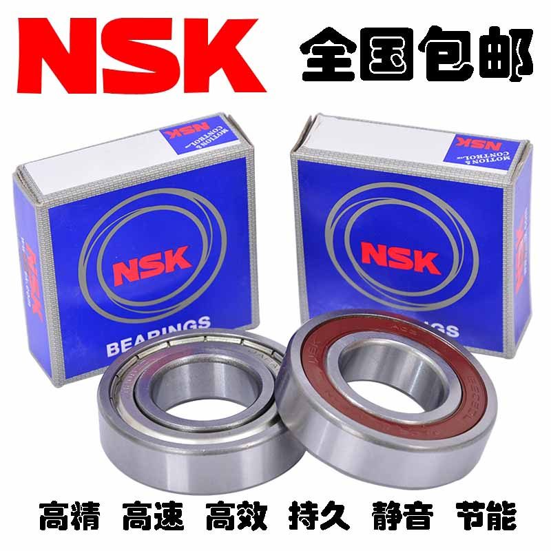 Double column thickened imported bearing SSK5207 5208 5209 5210 5211 5212 5213 ZZ DDU