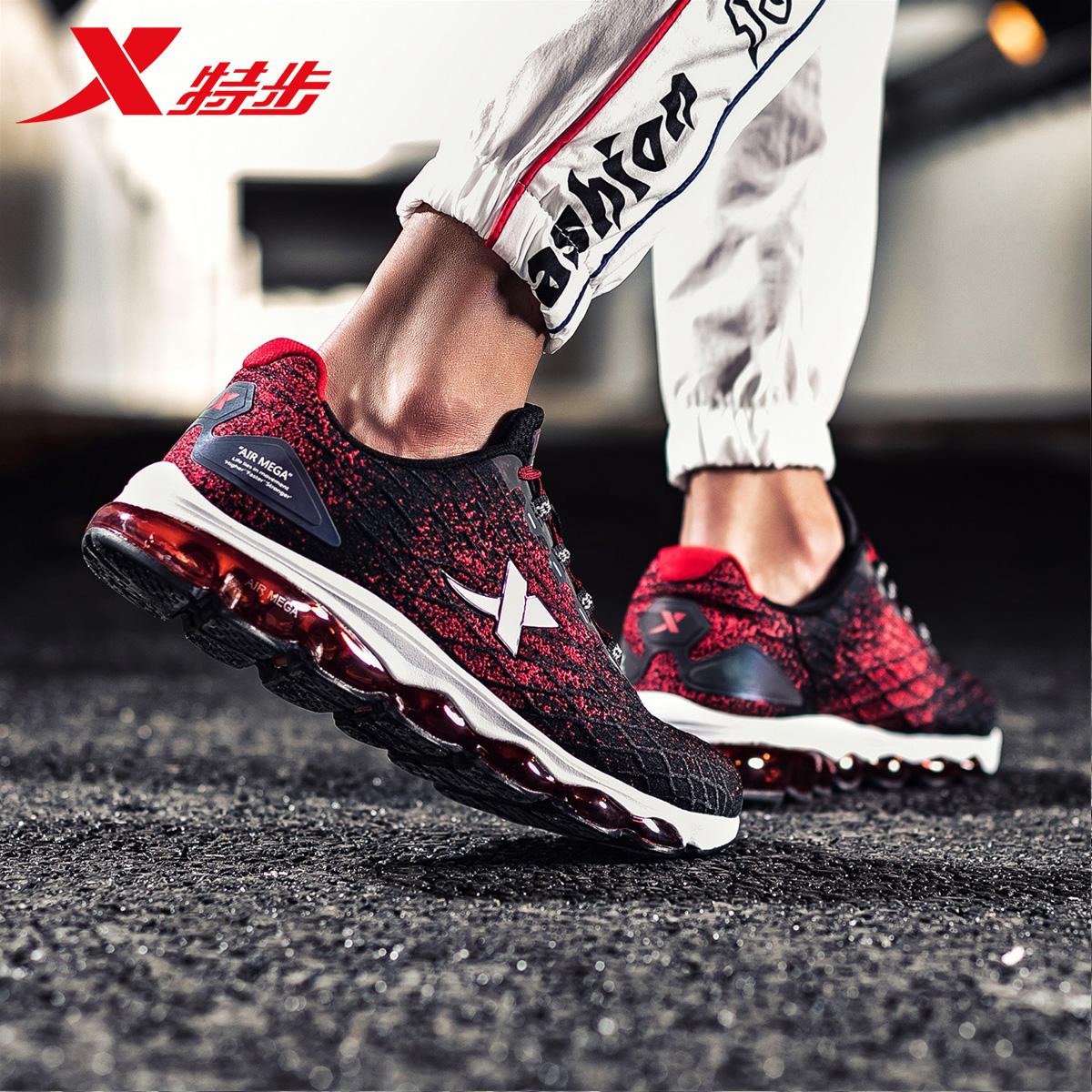 特步 全掌气垫 男式运动鞋 跑鞋 天猫优惠券折后¥149包邮(¥179-30)多色可选