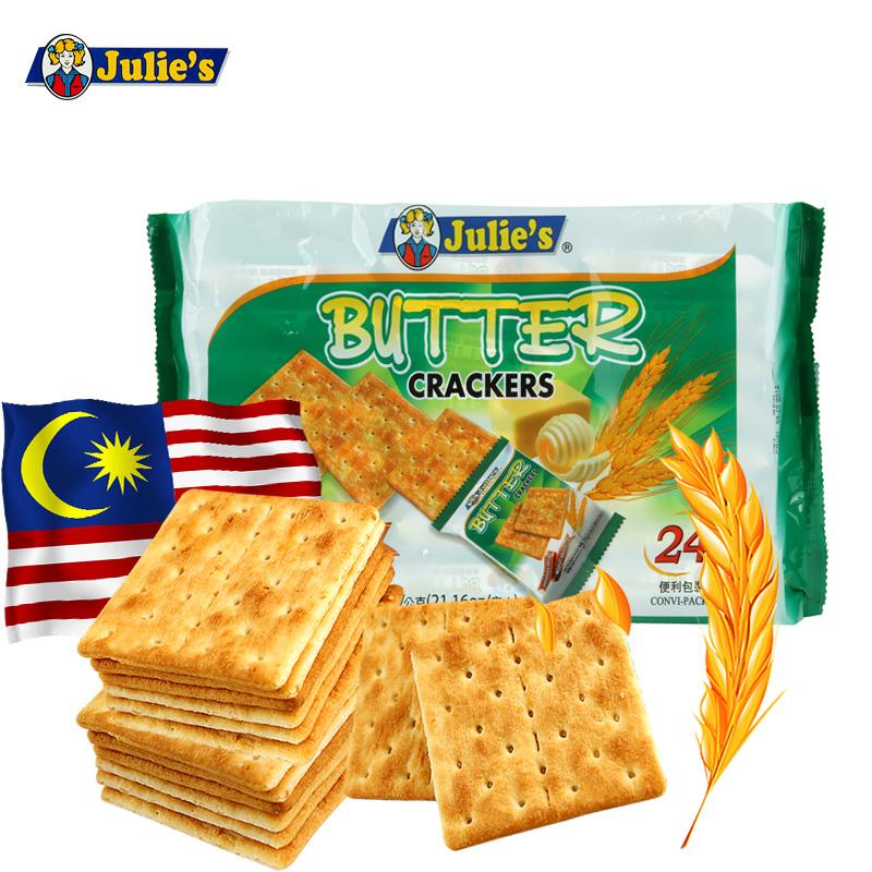 马来西亚进口julies茱蒂丝奶油苏打饼干孕妇零食600g咸味奶盐梳打