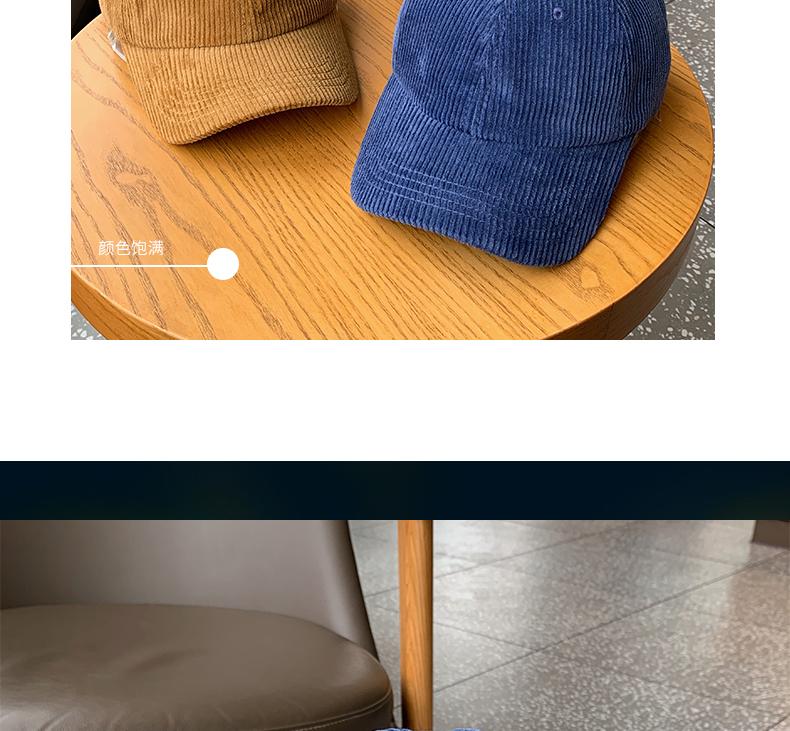 灯芯绒纯色情侣棒球帽男女学生休閒软顶帽子日系大头围保暖鸭舌帽详细照片