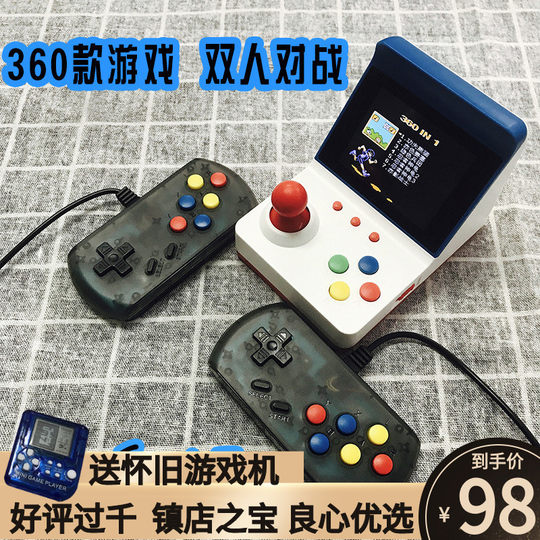 Double mini-version of Palm handheld rocker Huaqiang North nostalgic retro gaming machine money the old-fashioned small portable