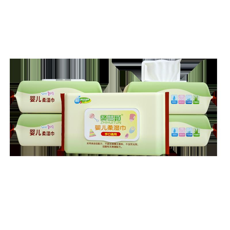 婴儿湿巾纸新生手口专用屁宝宝婴幼儿80抽5包家庭大包装特价湿巾T