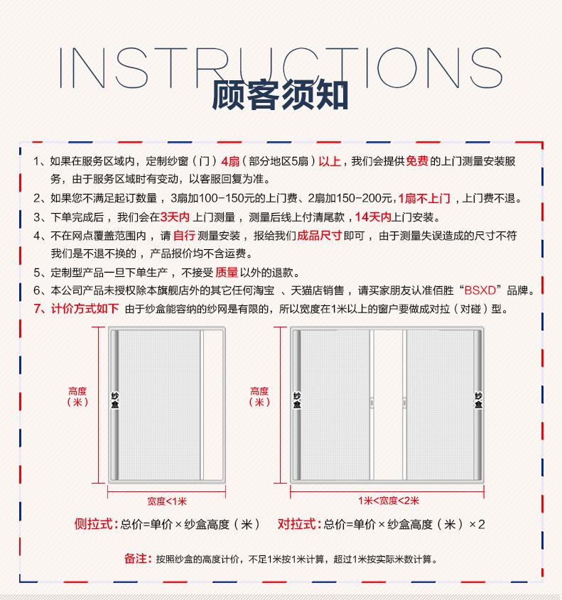 (新)清风款_01.jpg