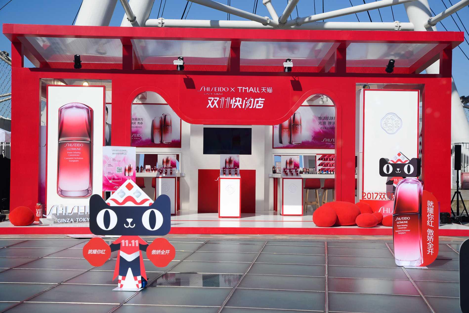 这些日本品牌们为何都集体到中国