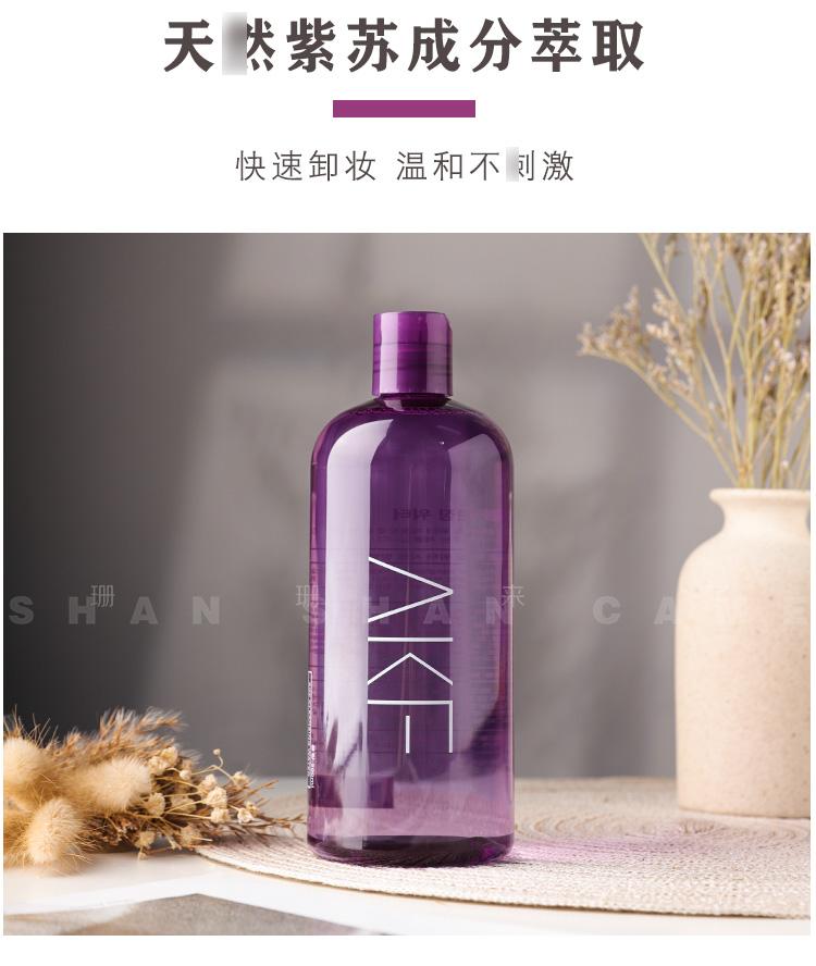 韩国紫苏卸妆水脸部深层温和清洁无刺激学生女清爽不油腻脸部详细照片