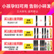 Buy one get one free Xuan Gu broken hair artifact finishing cream is not greasy anti-hairy hair fluffy shaped stick small broken hair female