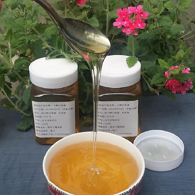 純百花蜂蜜純正天然農家自產成熟土蜂蜜原蜜結晶蜜峰蜜洋槐棗花蜜