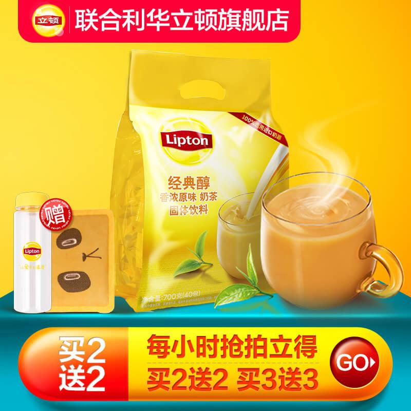 立頓 醇正奶源經典醇奶茶 40袋
