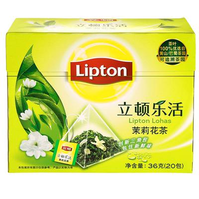 立顿 茉莉花茶乐活三角茶20包/袋