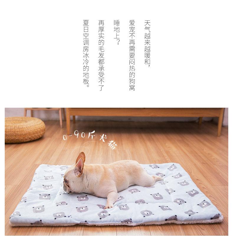 狗狗垫子耐咬毛毯猫咪被子四季通用秋冬款冬天保暖宠物睡垫狗毯子详细照片