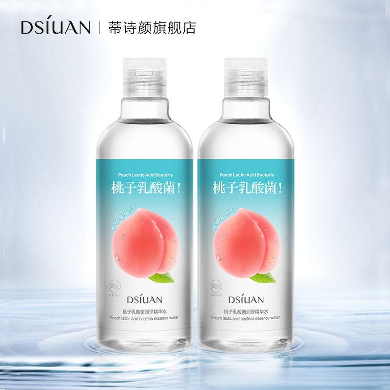 【蒂诗颜】桃子乳酸菌大瓶精华水女