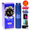NO17 Jiuhuang male spray external use India oil oil supplies passion tool Acacia Wei g male Tibetan emperor yw