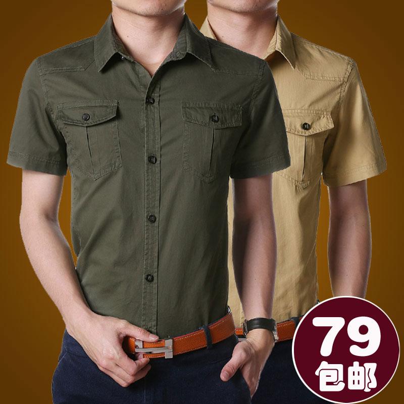 男大码军旅风短袖衬衫夏季纯棉军绿色肩章衬衣工装户外透气寸衫潮