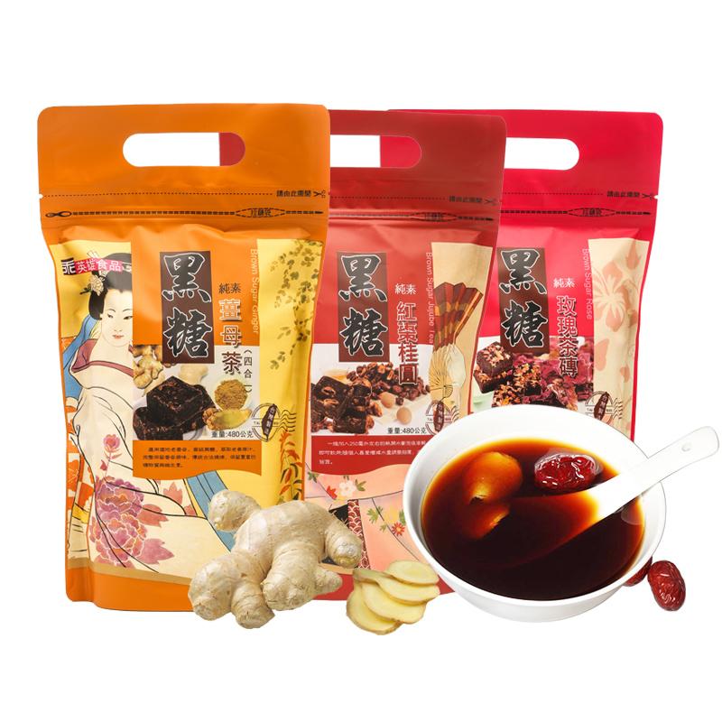 乖英雄黑糖姜母茶480g*16块