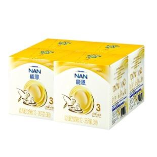 雀巢能恩3段婴儿配方奶粉1200克*4盒