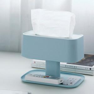 客厅纸巾盒家用多功能遥控器收纳盒创意简约式餐厅茶几餐巾抽纸盒
