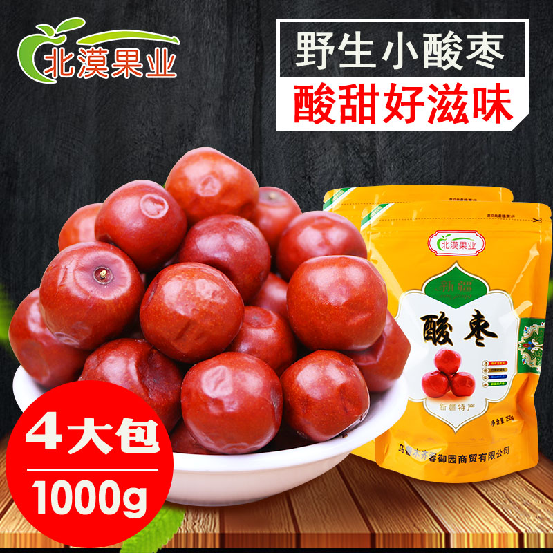 North desert fruit industry jujube 1000g Xinjiang specialty