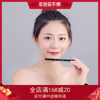 Double-headed eyebrow pencil with eyebrow brush, brown, gray, natural, long-lasting, waterproof, not easy to take off, easy to color for beginners