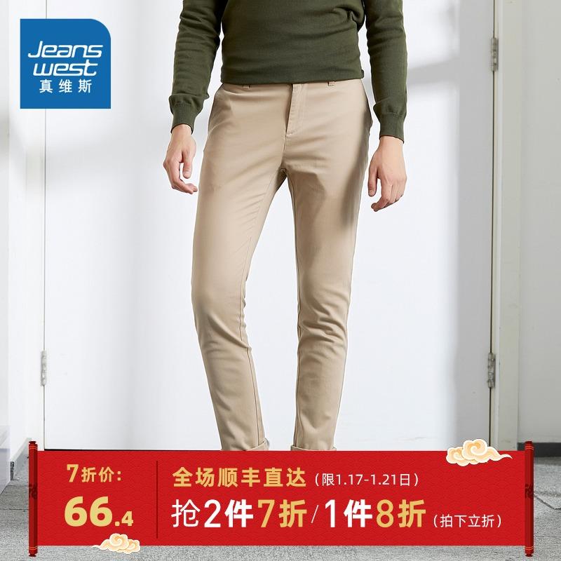 真维斯休闲裤男2019秋季新款青少年弹力韩版潮流长裤修身小脚裤子