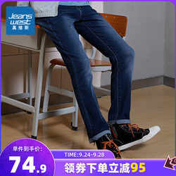 Jeanswest jeans men's 2020 spring and autumn new products Korean casual stretch cat whiskers washed slim feet trousers