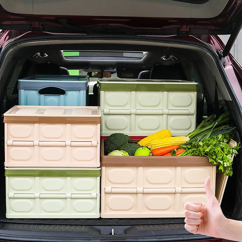 汽车装饰后备箱储物箱整理v神器箱车内必备车载盒神器大全车用用品