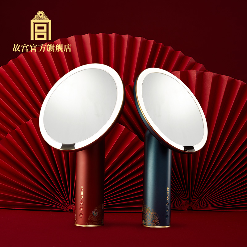Palace Museum Yue sun mirror makeup mirror LED beauty mirror gift gifts Palace Museum official flagship store