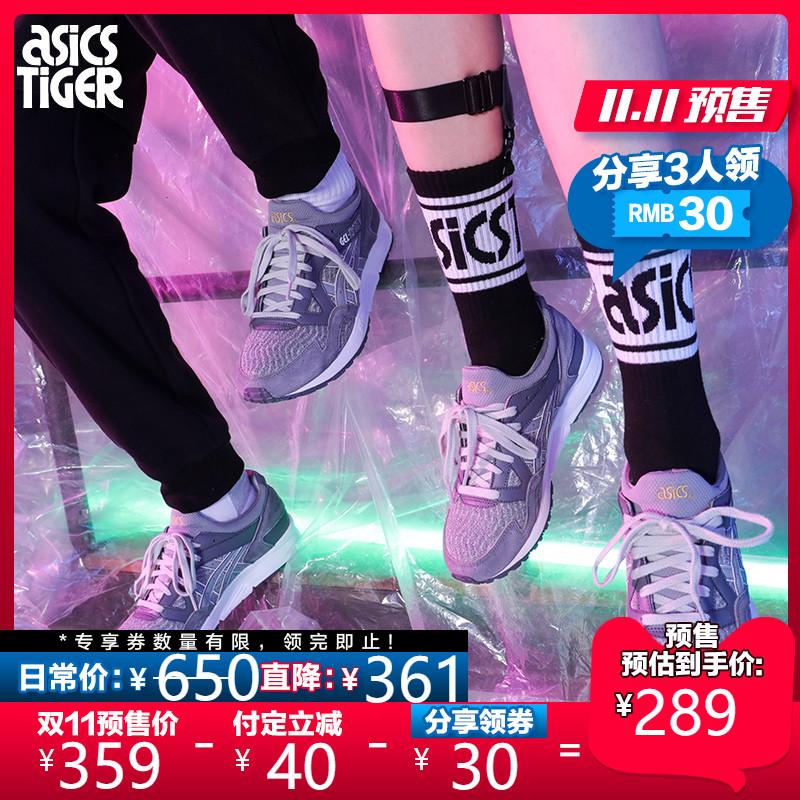 双11预售 ASICS 亚瑟士 GEL-LYTE V 1193A171 19年新款 中性复古休闲运动鞋 ¥289包邮(需40元定金)