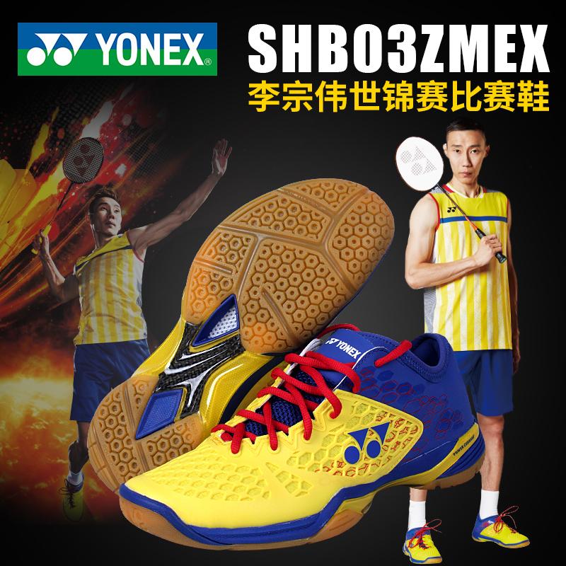 9fac5bf43ae Li Zong Wei section YONEX Yonex badminton shoes men s shoes YY professional  shock absorber men s sports