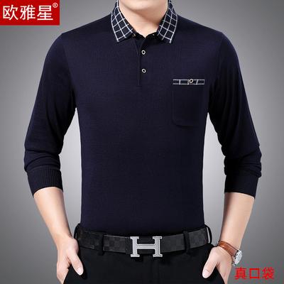 中年爸爸秋装长袖t恤40-50岁中老年人男士秋季父亲衣服针织polo衫
