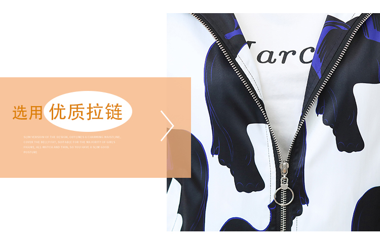 Coat women's ins tide spring and autumn 2020 new foreign women's Korean version of the jacket jacket autumn short coat 50 Online shopping Bangladesh