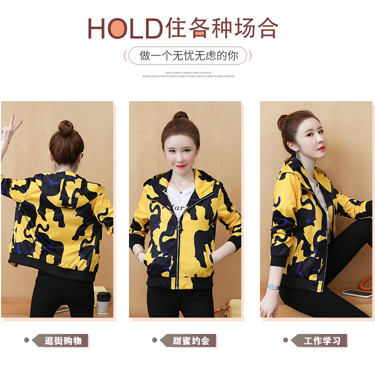 Coat women's ins tide spring and autumn 2020 new foreign women's Korean version of the jacket jacket autumn short coat 46 Online shopping Bangladesh