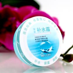 正品安安补水霜38g 补水保湿面霜国货护肤品老牌 安安金纯国际