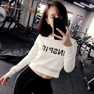 Sports coat women's spring 2020 new style thin quick dry Breathable Yoga suit long sleeve fitness top Pullover Sweater