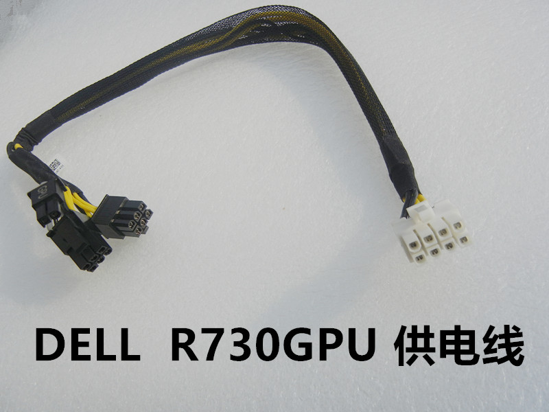 DELL R720 R730 server GPU power cable graphics power