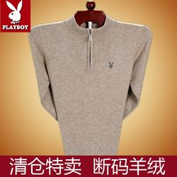 Playboy autumn and winter 100% cashmere sweater men's cardigan middle-aged men's half high neck zipper thick sweater