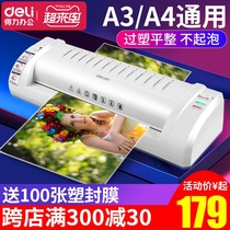 Deli 3894 photo sealing machine a3 a4 plastic machine Office and home photo sealing machine Laminating machine Laminating machine 3 inch 5 inch 6 inch 7 inch 8 inch Hot laminating small commercial automatic laminating machine